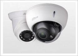 Kamery IP kopułowe