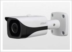 Kamery IP tubowe