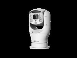 15089 ptz19245u irb n 640x480 250x188 - Kamera IP obrotowa Dahua PTZ19240V-IRB-N