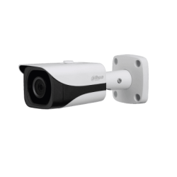 HAC HFW2401E thumb 250x250 - Kamera tubowa Dahua HAC-HFW2401E-0360B