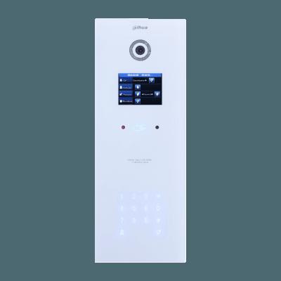 VTO1220BW thumb - Wideodomofon Dahua VTO1220BW