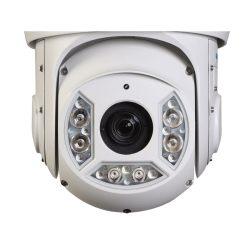 kamera hdcvi ptz sd6c225i hc 250x250 - Kamera obrotowa Dahua SD6C225I-HC
