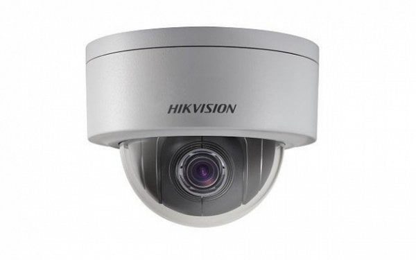 2 3 600x375 - Kamera IP obrotowa Hikvision DS-2DE3204W-DE