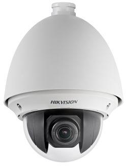 21 2 250x328 - Kamera IP obrotowa Hikvision DS-2DE4425W-DE