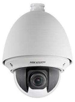 34 250x340 - Kamera obrotowa Hikvision DS-2AE4225T-D