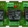 AWZ520 1 100x100 - Moduł przekaźnikowy Pulsar AWZ520