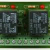 AWZ529 1 100x100 - Pulsar AWZ529
