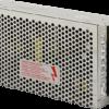 PS 15012100 1 100x100 - Pulsar PS-15012100
