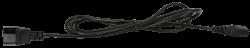 PSD16 1 250x48 - Kabel Pulsar PSD16