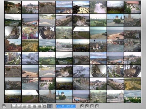 gv control center 600x450 - Program do kamer Geovision GV-Control Center