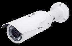 ib8369a 250x162 - Kamera IP Vivotek IB8369A