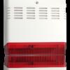 asp110s 100x100 - Sygnalizator Roger ASP110S v2.0