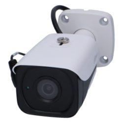 300   hac hfw2401ep 0280b 2d 0001 250x250 - Kamera przemysłowa Dahua HAC-HFW2501E-A-0360B