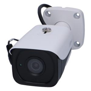 300 hac hfw2401ep 0280b 2d 0001 - Kamera przemysłowa Dahua HAC-HFW2501E-A-0360B