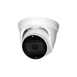 300 hac t3a21 vf 2712 - Kamera przemysłowa Dahua HAC-T3A21-VF-2712