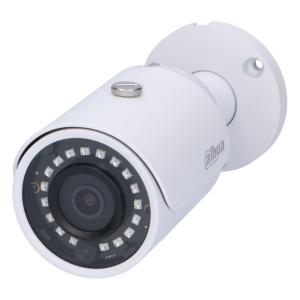 300 ipc hfw1230sp 0280b 2d 0002 - Kamera monitoringu Dahua IPC-HFW1230S-0280B-S4