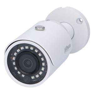 300 ipc hfw1531sp 0280b 2d 0001 - Kamera monitoringu Dahua IPC-HFW1431S-0280B-S4