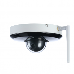 300 sd1a203t gn w - Kamera monitoringu Dahua SD1A203T-GN-W