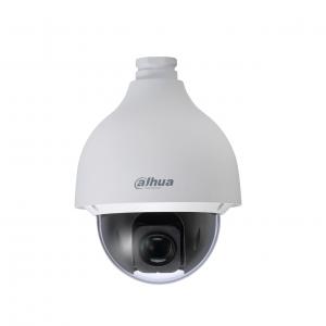 300 sd502xxu hni - Kamera obrotowa Dahua SD59225I-HC