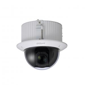 300 sd52c430u hni - Kamera monitoringu Dahua SD52C430U-HNI